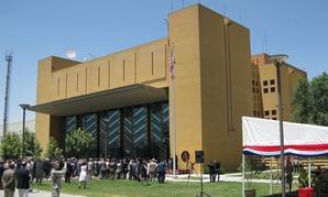 The U.S. Embassin Kabul.