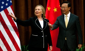 Hillary Clinton met with Chinese Foreign Minister Yang Jiechi, at the Ministry of Foreign Affairs in Beijing Tuesday.