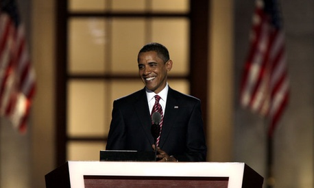 Obama's 2008 convention speech was held at an outdoor football stadium.
