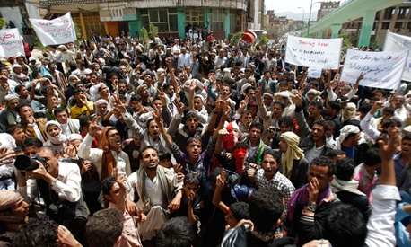 Yemenis protest in front of the U.S. Embassy Friday.