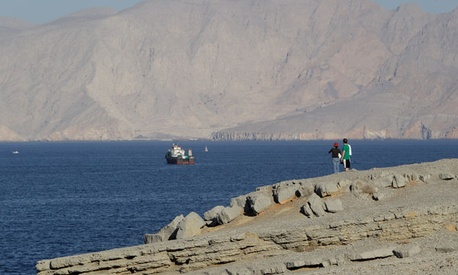 The Strait of Hormuz