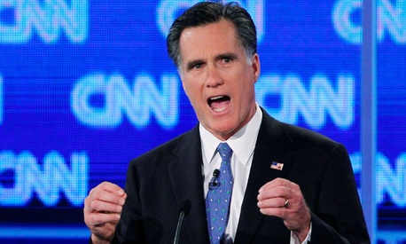 Romney participated in several 2012 Republican primary debates.
