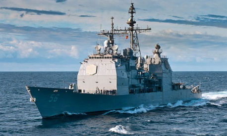 The USS San Jacinto was one of the vessels involved in the collision. 