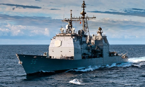 The guided-missile cruiser USS San Jacinto approaches at sea in the Atlantic Ocean June 6, 2012.