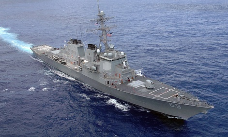 USS Milius