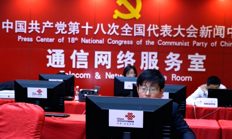 A Chinese man uses a computer at the press center of the 18th Communist Party Congress in Beijing, China. 