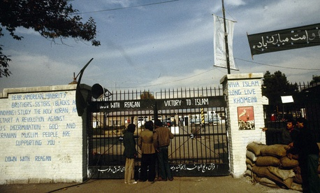 This is the entrance to the U.S. Embassy in Tehran, Iran where 63 people are being held hostage, seen in 1980.