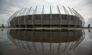 The Castelao stadium will host matches during the 2014 World Cup Tournament in Brazil.