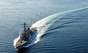 The guided-missile destroyer USS Higgins operates off the coast of Haiti.