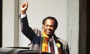 Marion Barry arrives in federal court on June 26, 1990.