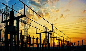 Homeland Security inadvertently released more than 800 pages of information about how to hack energy infrastructure.