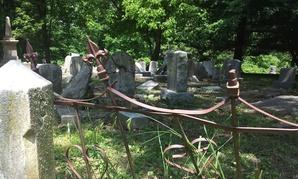 Mt. Zion Cemetery in Washington D.C.'s Georgetown neighborhood.