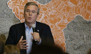 Bush speaks at a startup in San Francisco on Thursday.  Earlier in the week he said there is no reason to have 2 million-plus workers in the federal government.