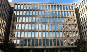 WASHINGTON, DC - JUNE 6: Office of Personnel Management (OPM) in Washington, DC on June 6, 2015. OPM manages the civil service of the federal government and recently suffered a security breach.