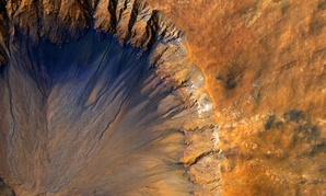A crater in the Sirenum Fossae region of Mars.