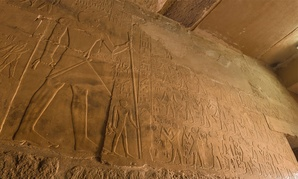 Hieroglyphics are seen at the mastaba of Ptahhotep in Saqqara.