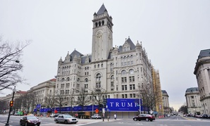 The Old Post Office Pavilion in 2015, as it was undergoing renovation to become the Trump International Hotel.