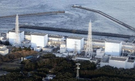 The Fukushima Daiichi nuclear disaster in Japan in 2011 helped contribute to a decrease in the agency's workload.