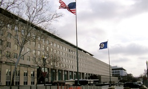The Harry S Truman Building, Headquarters of the State Department
