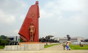 The Victorious War Museum is a Pyongyang museum.