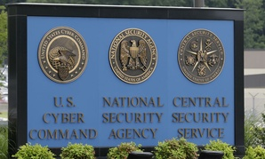 FILE In this June 6, 2013 file photo, a sign stands outside the National Security Agency (NSA) campus in Fort Meade, Md.