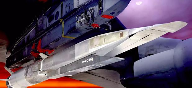 The X-51 Waveglider