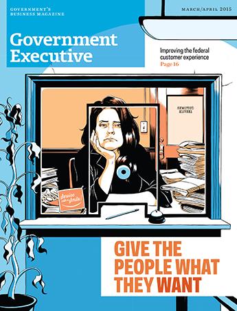 Government Executive : Vol. 47 No. 2 (March/April 2015) Magazine Cover